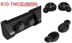 R10-TWS耳机结构设计BOX大面建模:第3节