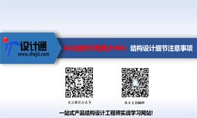 HNB电子烟细节设计课程简介