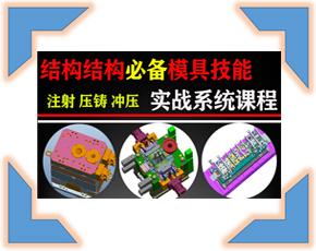 流程材料工艺模具电子